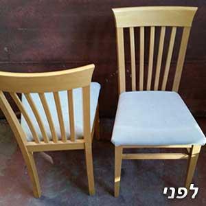 כיסאות לפני צביעה