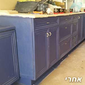מטבח בצביעה לכחול